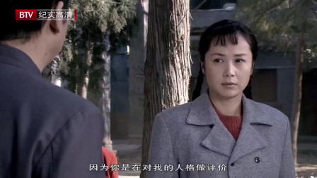 金婚:文丽拒绝和佟志相亲,佟志却不让文丽走,就要把话说清楚!
