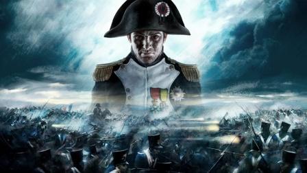 拿破仑全面战争百日王朝Ep1 皇帝陛下今日抵达马赛