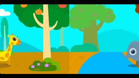少儿宝宝巴士:宝宝巴士动物乐园袋鼠长颈鹿还有大狮子呢亲子游戏
