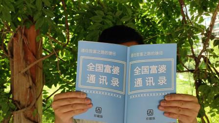 什么是代沟:提起东方不败有人想到的是林青霞,有人想到的是陈乔恩