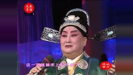 秦腔《孙安动本》演唱 70岁李爱琴