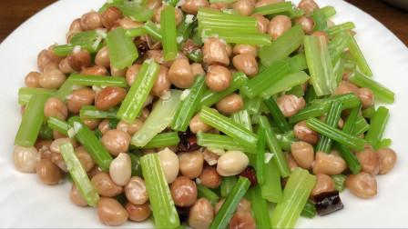 芹菜花生米这样做,营养美味,做法简单,上桌一盘不够吃