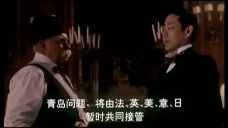 顾维钧的外交才能展露无遗,对方不敢接招,只能终止会谈!