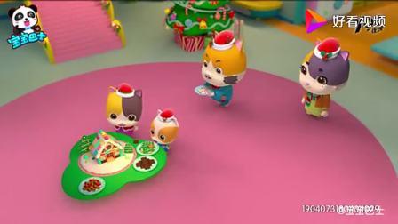 宝宝巴士:谁吃了姜饼屋,认知圣诞元素姜饼人、姜饼屋!