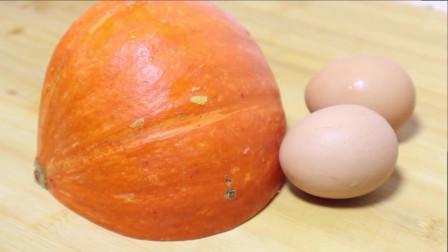 南瓜别总煮粥,加两颗鸡蛋搅一搅,又香又软又好吃
