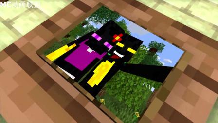 我的世界动画-怪物学院-幸运方块-MoshiMoshieCraft