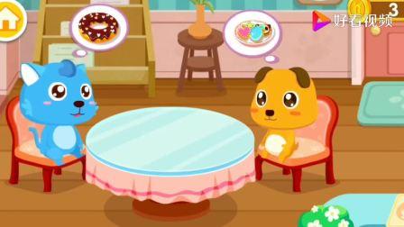 宝宝巴士:奇妙咖啡餐厅,妙妙给客人做美味甜甜圈,太美味了