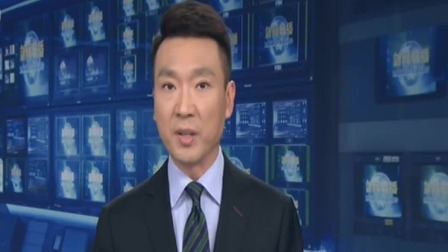 央视新闻联播 2020 提请全国人民代表大会常务会就香港特别行政区第六届立法会继续运作作出决定