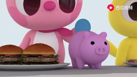 迷你特工队学英文:赛米骑着剑龙吃汉堡包学会了蓝色