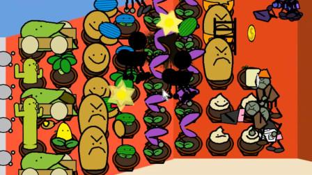 植物大战僵尸涂鸦版:僵尸背着气球从天上攻击戴夫,可行吗?