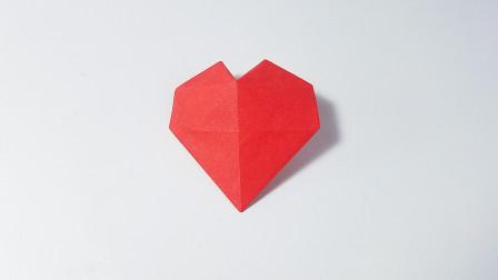 教你折纸立体爱心,简单形象,儿童很喜欢