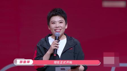 《超新星运动会3》姚琛短跑赢王志文,化身苍蓝猛兽!