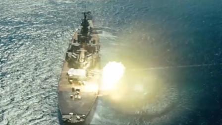 5.8万吨战列舰466毫米巨炮覆盖式轰炸,威力真猛,战争片