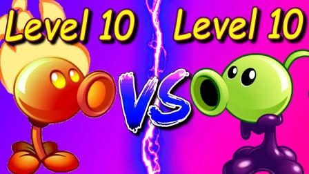 植物大战僵尸:满级重油射手vs满级火焰豌豆,哪个植物更强?
