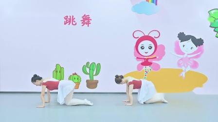 舞韵乐园幼儿舞蹈课 小鲤鱼历险记