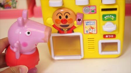 小猪佩奇去神奇MM豆巧克力豆贩卖机买糖果,出来了水晶宝宝水舞珠珠 北美玩具