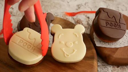 蛋糕还可以这样玩?把它和巧克力酱一起做成小熊,过程神奇又美味