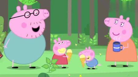 小猪佩奇:佩奇和乔治吃到了冰淇淋,好甜呀!