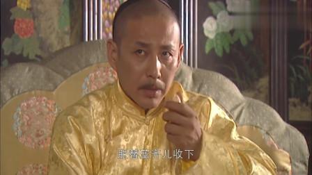 康熙王朝:李光地成功收台,回京收到噩耗,蓝齐儿被下嫁给葛尔丹