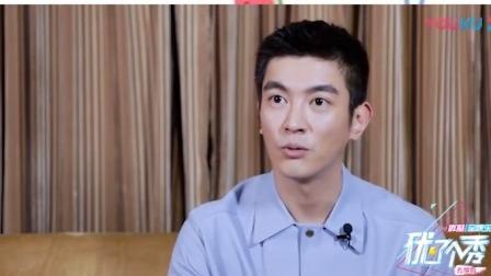 竖看娱乐圈 2020 杜江对于好男人的定义 爆料嗯哼男子汉暖心事迹