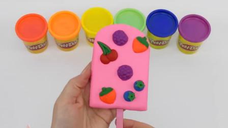 儿童动画雪花彩泥粘土DIY手工制作玩具视频教程大全 水果雪糕