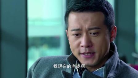 产科男医生:钱蕾董思贤感情危机