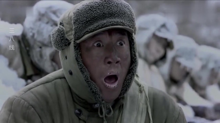 三八线:志愿军全班被冻成冰雕,身体保持着战备状态,看哭了