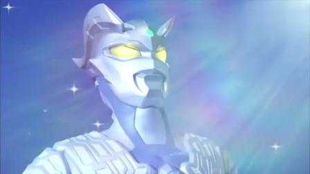 赛罗:赛罗利用净化之力, 将怪兽变得温顺, 放他回到了自己的世界