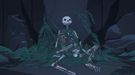 爱尔兰奥斯卡动画短片,男人在荒岛发现白骨,没有害怕抱在怀里