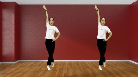 时尚健身舞《DJ明星》活力32步 好看带劲