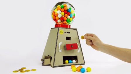 """大神创意DIY纸板,轻松制作出""""糖果贩卖机""""看一遍就能学会了!"""