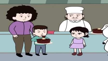 少儿猪屁登:最高配是好家长加好孩子!低配评论区见吧!