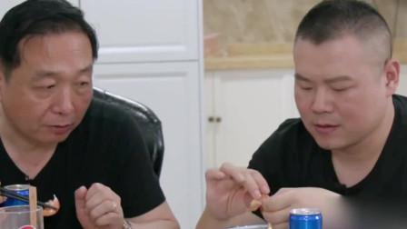 未知的餐桌:是我本人了,小岳岳八卦起素人感情!
