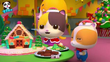 宝宝巴士儿歌—谁吃了姜饼屋?启蒙认知圣诞的元素姜饼人、姜饼屋