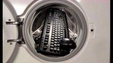小伙嫌键盘太脏,将它丢进洗衣机中进行清洗,键盘:我不要面子的吗?