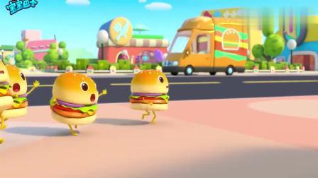 宝宝巴士:汉堡包从车里,掉在了路上,这下该怎么回家呀