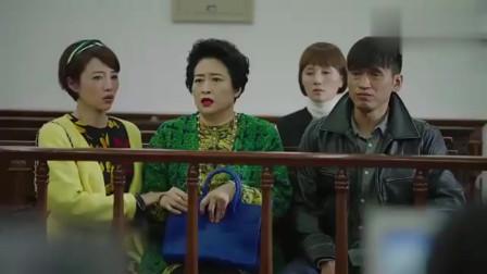 子君爆发,法庭上一番话让陈俊生泪崩,后悔离婚