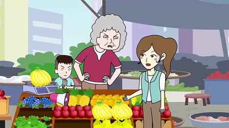 小宝卖水果,究竟打了几折?让屁登和众人哭笑不得