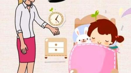 育儿:如果你每天按时睡觉,我就……父母这样奖励方式,却让孩子学会讨价还价的习惯,大部分家长都做错了
