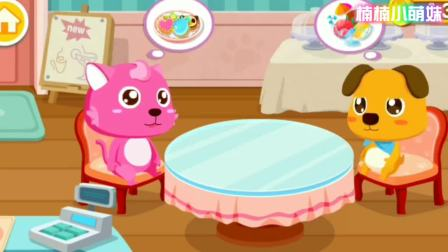少儿宝宝巴士:奇妙咖啡餐厅奇奇制作饼干和冰淇淋