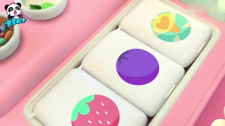 宝宝巴士:蜜蜜购买草莓冰淇淋,上面加上彩虹糖,好美味的样子