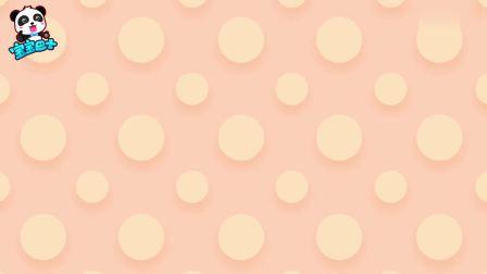 宝宝巴士:马卡龙和甜甜圈,一起做朋友,不能被人们看见