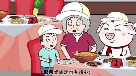 猪屁登:用餐时奶奶纵容孙子不文明行为,猪猪出妙招让她苦不堪言