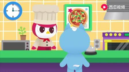 迷你特工队益智卡通:弗特喜欢吃巧克力味儿的披萨饼