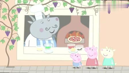 小猪佩奇:叔叔说怎么做比萨,接下来就该放进佩奇的肚子了!