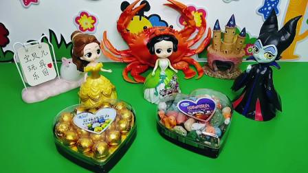 王后有两盒心形巧克力呢!要怎么分呢?