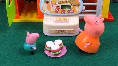 乔治考试考的好,猪妈妈给他买了好多汉堡包,猪妈妈对乔治真好