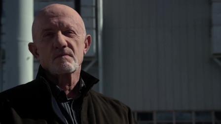 风骚律师:不愧是老江湖,麦克把主动权抢回到自己手中!太棒了