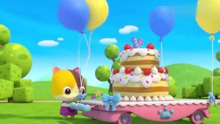 宝宝巴士:猫爸爸给乐乐准备的生日蛋糕飞上天了,奇妙救援队出动