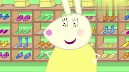小猪佩奇:佩奇非常喜欢它的新鞋子,还不忘给家人炫耀,太可爱了!